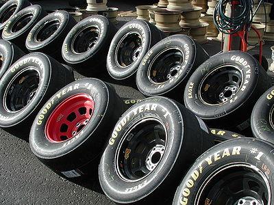 гуми-качествени